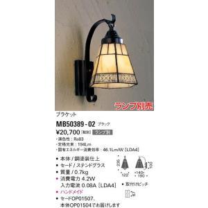 MB50389-02 ステンドグラス  ブラケット [E17] マックスレイ|terukuni