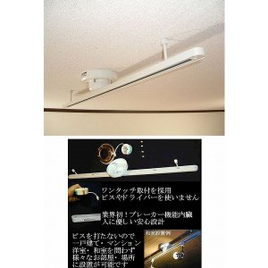 MR720 ワンタッチ  簡易式ダクトレールショートタイプ本体 ホワイト あすつく トヨスター|terukuni|02