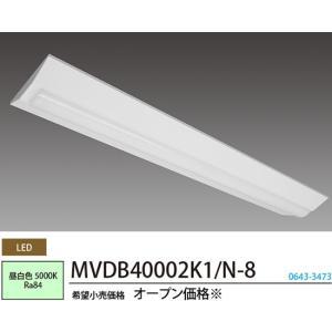 MVDB40002K1N-8 MVDB40002K1/N-8 逆富士形40W形2灯クラス LED一体型ベース照明 [LED昼白色][幅230] NECライティング|terukuni