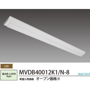 MVDB40012K1N-8 MVDB40012K1/N-8 逆富士形40W形2灯クラス LED一体型ベース照明 [LED昼白色][幅150] NECライティング|terukuni
