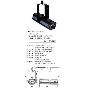配線ダクトレール用スポットライトライティングレール式30WハイパワーLEDエコピンスポット・ミラーボール照射器(ブラック)(ファン付)NLE-9626K|terukuni
