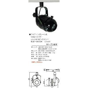 配線ダクトレール用スポットライトライティングレール式10WハイパワーLEDエコピンスポット・ミラーボ...