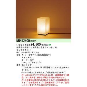 パナソニックJ-sense ジェイセンス和風行燈 スタンド[E17]NNN12400|terukuni