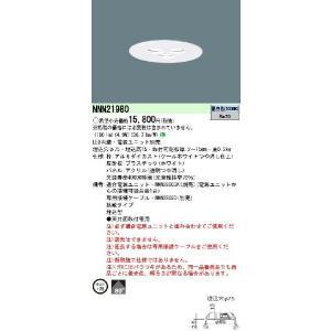 NNN21980 EVERLEDS 近接・什器照明器具 薄型ダウンライト [LED] パナソニック|terukuni
