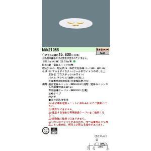 NNN21986 EVERLEDS 近接・什器照明器具 薄型ダウンライト [LED] パナソニック|terukuni