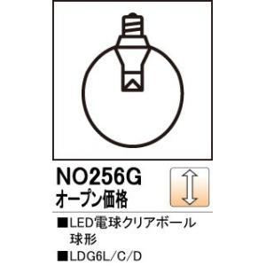 NO256G LED電球ボール球形 調光可能型 LDG6L-C/D  オーデリック|terukuni
