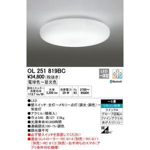オーデリックCONNECTED LIGHTING和風シーリングライト[LED][〜6畳][Bluetooth]OL251819BC|terukuni