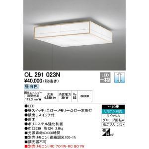 OL291023N プルスイッチ付段調光タイプ  和風シーリングライト [LED昼白色][〜10畳] あすつく オーデリック|terukuni