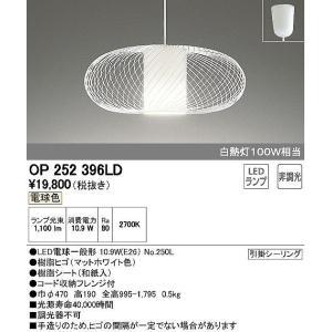 OP252396LD オーデリック 和  和風ペンダントライト [LED電球色]|terukuni