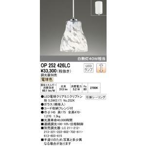 ペンダントライト津軽びいどろコード吊ペンダント[LED電球色]OP252426LC|terukuni