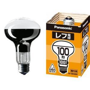 RF100V90WD 100ワット形 80ミリ径 レフ電球(屋内用)                  [E26][ホワイト][100V] パナソニック|terukuni