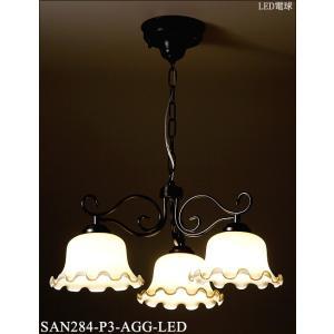 SAN284-P3-AGG-LED 黒シリーズ コハク色ガラス3灯 イタリア製チェーン吊シャンデリア  [LED電球色] アカネライティング terukuni