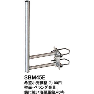 電材商品壁面 ベランダ金具 溶融亜鉛メッキSBM45Eあすつく|terukuni