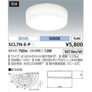 SCL7N-E-P 工事不要タイプ  小型シーリングライト [LED昼白色] アイリスオーヤマ|terukuni