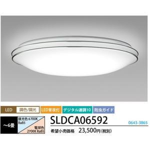 シーリングライトデュアルクロームシーリングライト[LED調光・調色][〜6畳]SLDCA06592|terukuni