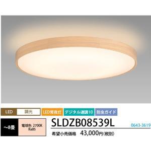 SLDZB08539L 木製枠  シーリングライト [LED電球色][〜8畳] NECライティング|terukuni