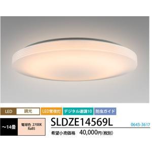 シーリングライトシンプルデザインシーリングライト[LED電球色][〜14畳]SLDZE14569L|terukuni