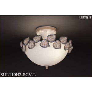 SUL110H2-SCV-L スペイン製スカヴォ風ガラス  直付シャンデリア  [LED電球色] アカネライティング|terukuni