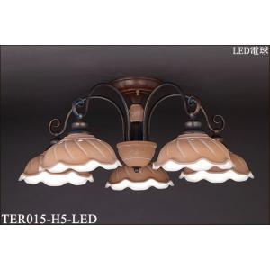 TER015-H5-LED アカネライティング テラコッタシリーズ 陶器グローブ5灯 イタリア製直付シャンデリア  [LED電球色]|terukuni