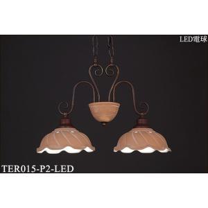 TER015-P2-LED テラコッタシリーズ 陶器グローブ2灯 イタリア製チェーン吊シャンデリア  [LED電球色] アカネライティング|terukuni