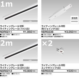 TLIJW2M1M ライティングレールVI形 直線I形ジョインタセット (白)1m+2m  あすつく 東芝ライテック|terukuni