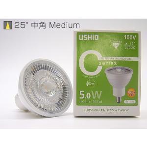 LDR5L-M-E11D27525-HC-C Cシリーズ JDR40W相当 LED電球ダイクロハロゲン形 [LED電球色2700K][中角25度] あすつく USHIO|terukuni