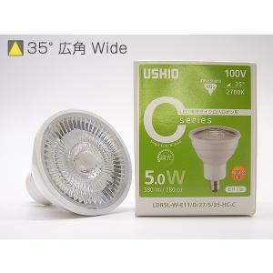 LDR5L-W-E11D27535-HC-C Cシリーズ JDR40W相当 LED電球ダイクロハロゲン形 [LED電球色2700K][広角35度] あすつく USHIO|terukuni