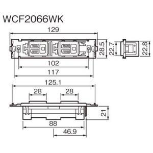 WCF2066WK 設備工事用配線器具  家具・住設機器用設置ダブルコンセント(横型) (ミルキーホワイト) パナソニック|terukuni