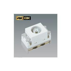 電材商品映像系配線器具・電材4K・8K衛生放送対応テレビコンセント(高シールドらくらく端子)(ミルキーホワイト)(フルカラー)WCS4711あすつく|terukuni