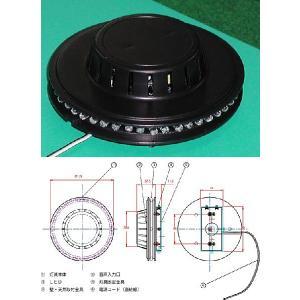 WLP-E620   LEDミニスピンナー カラオケライト  株式会社 日照|terukuni