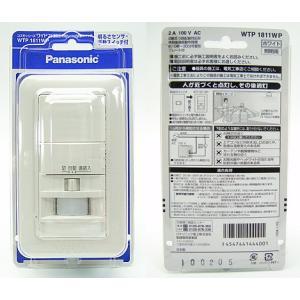 WTP1811WP コスモシリーズワイド21配線器具組合せパック  熱線センサ付かってにスイッチ    パナソニック|terukuni