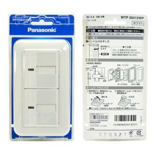 パナソニックコスモシリーズワイド21配線器具・電材組合せパックパイロット・ほたるダブルスイッチB(片切)(プレート付)(ホワイト) WTP50412WPあすつく|terukuni