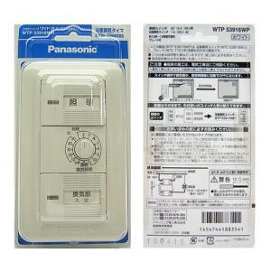WTP53916WP コスモシリーズワイド21配線器具組合せパック  埋込電子浴室換気スイッチセット  (プレート付)(ホワイト) あすつく パナソニック|terukuni