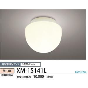 XM-15141L   浴室灯 [蛍光灯電球色] NECライティング|terukuni