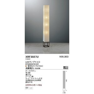 XRF3027U AbitaExcel スペイン製 フロアスタンド [LED電球色] ENDO|terukuni