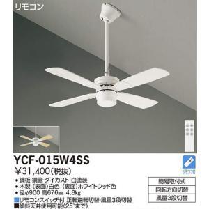 YCF-005W4SS DAIKO CF TYPE 羽径900mm 吊下パイプ400mm ランプレスファン+パイプ ホワイト|terukuni