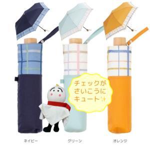 【晴雨兼用傘】  because(ビコーズ) 折りたたみ傘 軽量 チェック刺繍 UVカット率95%以上|teruruya
