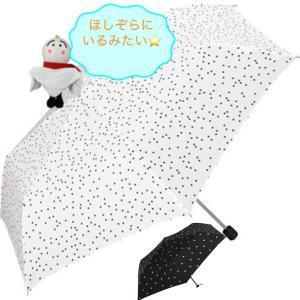 【晴雨兼用傘】 w.p.c (ワールドパーティ)  折りたたみ傘 軽量  プチスター 6本骨 50cm UVカット|teruruya