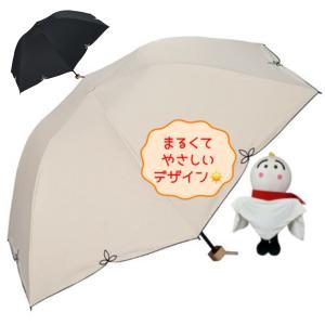 【晴雨兼用傘】 w.p.c (ワールドパーティ)  折りたたみ傘 軽量  遮光 バードケージ ワイドスカラップ 6本骨 55cm UVカット率99%|teruruya
