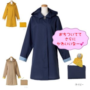 【レインコート】 because(ビコーズ)ステンカラー コート レインウェア teruruya