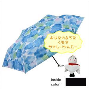 傘 レディース おしゃれ 折りたたみ傘 軽量 晴雨兼用 ブランド かわいい UVカット クラウド カーボン niftycolors ニフティカラーズ teruruya