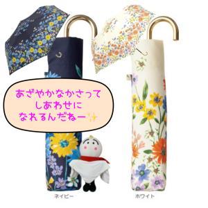 【雨傘】 【晴雨兼用傘】  折りたたみ傘 軽量  フラワーブルーム UVカット because(ビコーズ)|teruruya