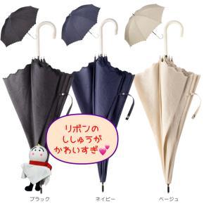 【晴雨兼用傘】  雨傘 because(ビコーズ)    長傘 軽量  リボン刺繍 UVカット率90%以上|teruruya