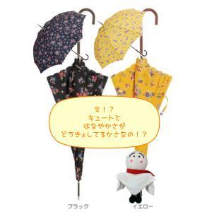 【晴雨兼用傘】 【雨傘】  because(ビコーズ)   長傘  軽量 フローレット UVカット率80%|teruruya