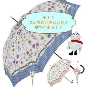 傘 レディース 長傘 おしゃれ 晴雨兼用 ブランド かわいい 軽量 UVカット フラワースカーフ because ビコーズ teruruya