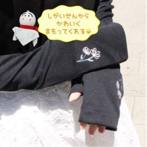【UVグローブ】 nifty colors(ニフティカラーズ) フラワー刺繍 指なしロング UVカッ...