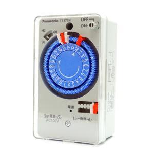 パナソニック TB171N ボックス型タイムスイッチ 交流モータ式 AC100V用(24時間式)(1...