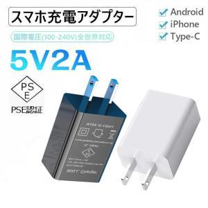iPhone 純正 アダプター USB/AC アダプター Apple公式認証済 Foxconn製 純正充電器 コンセント 5W 充電アダプター|teruyukimall