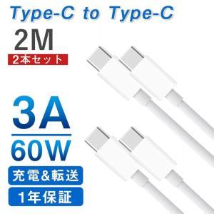 スマホ iphone ケーブル android USB ケーブル PowerLineライトニング ケ...