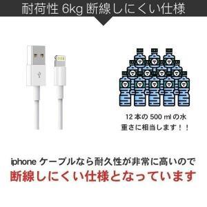 Apple純正ケーブル iPhone 充電ケー...の詳細画像4